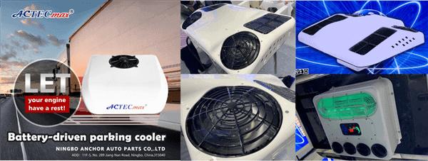 battery power parking cooler