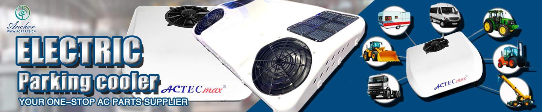 top mounted parking cooler
